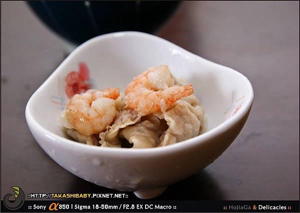 好吃家-餛飩乾麵篇-17.jpg