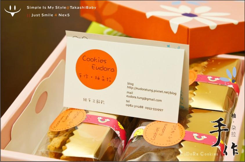 柚朵拉手作餅乾-3.jpg