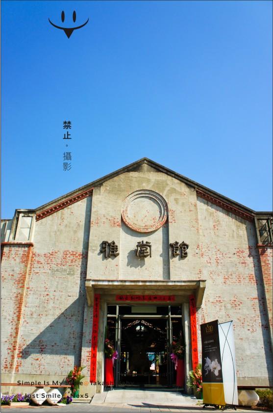台中-舊酒廠-30.jpg