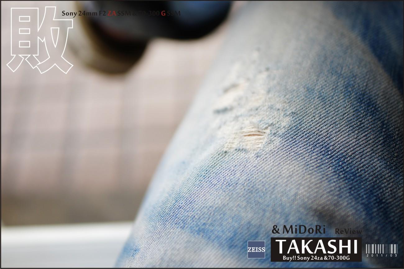 Sony 24za-70300G開箱-23.jpg