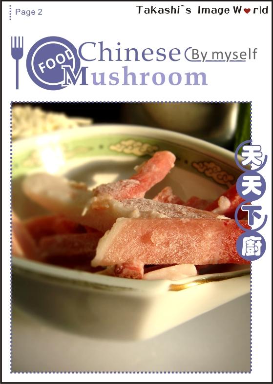 自己煮的香菇乾麵-2.JPG