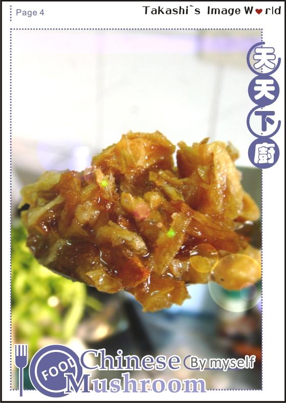 自己煮的香菇乾麵-4.JPG