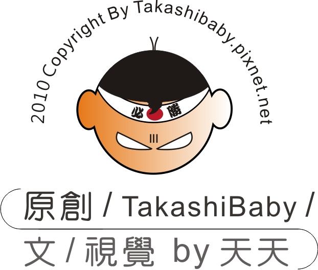 漫畫用.jpg