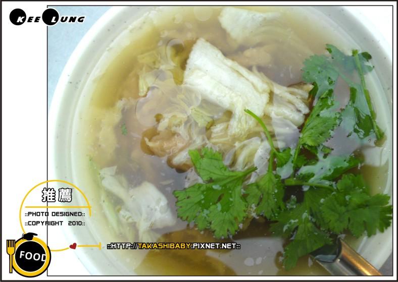 基隆廟口滷肉飯-5.jpg