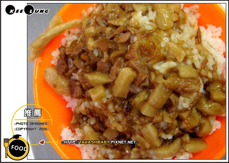 基隆廟口滷肉飯-1.JPG