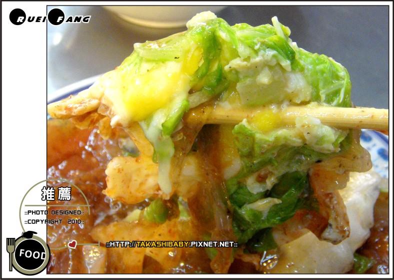 瑞芳蚵仔煎與麵線-7.jpg