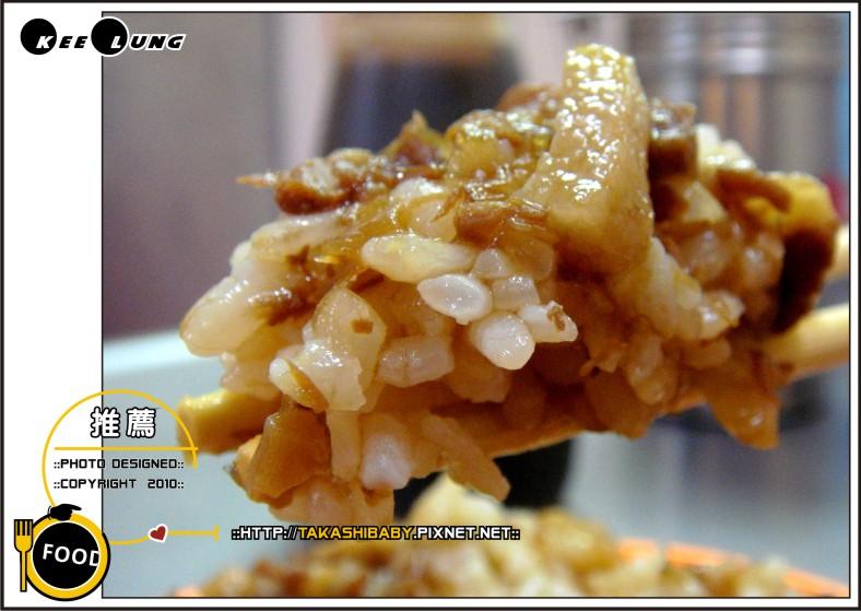 基隆廟口滷肉飯-4.jpg