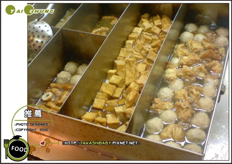 台中西門甜不辣-4.jpg