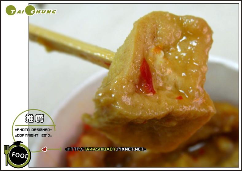 台中西門甜不辣-12.jpg