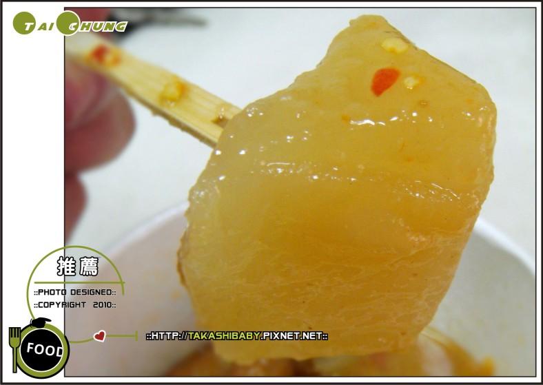 台中西門甜不辣-13.jpg