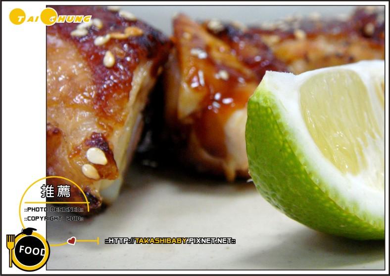 台中鵝湯饌-2.jpg