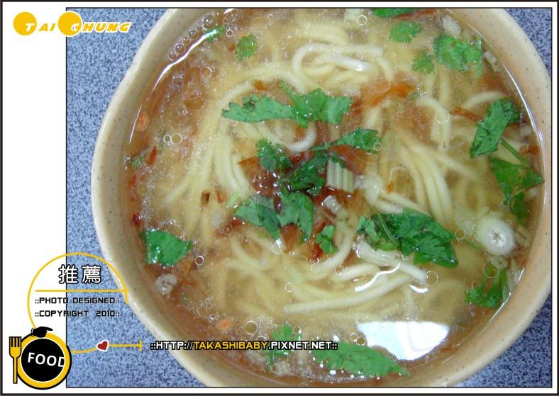 台中鵝湯饌-4.jpg