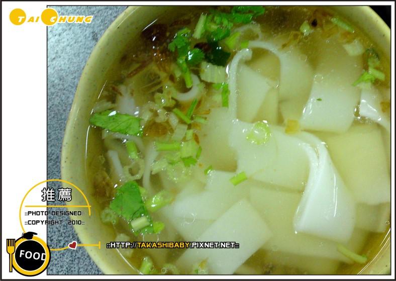 台中鵝湯饌-5.jpg