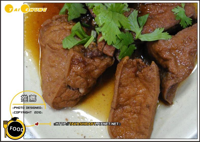 台中鵝湯饌-8.jpg