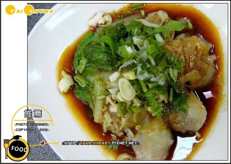 台中鵝湯饌-10.jpg