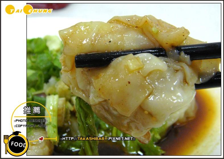 台中鵝湯饌-11.jpg