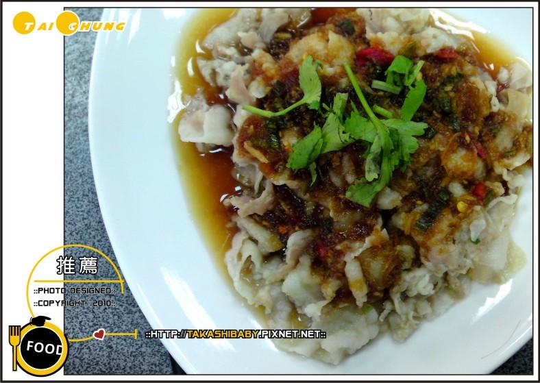 台中鵝湯饌-12.jpg