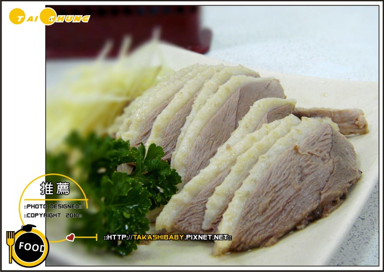 台中鵝湯饌-14.jpg
