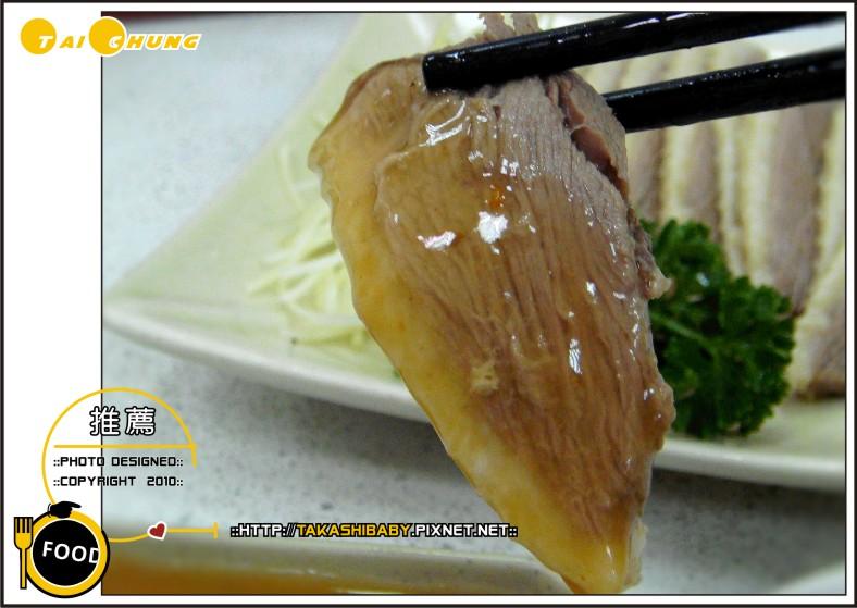 台中鵝湯饌-15.jpg