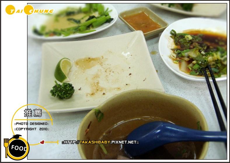 台中鵝湯饌-19.jpg