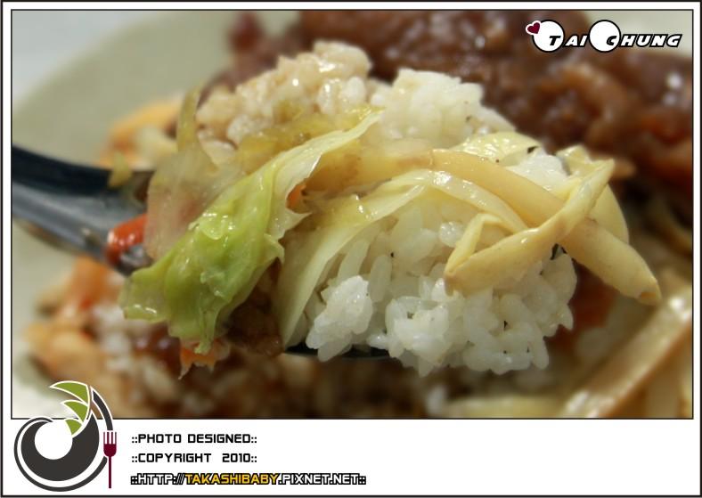 忠孝夜市-大胖排骨飯-14.jpg