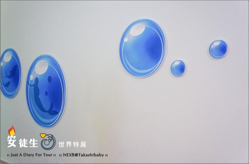 台中國美館-安徒生世界特展-174.jpg