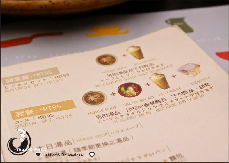 台中-咖哩事典-5.jpg