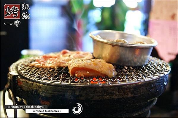台中-烤狀猿-24.jpg