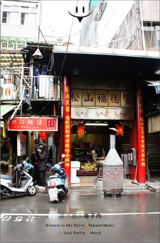 台北-饒河夜市老麵線-3.jpg