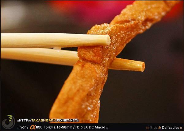 瑞芳鹹粥-15.jpg