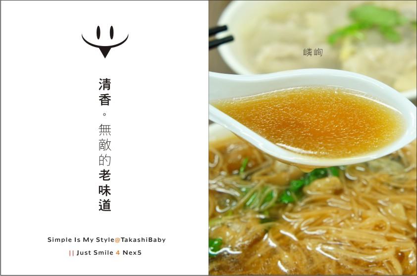 台北-饒河夜市老麵線-12.jpg
