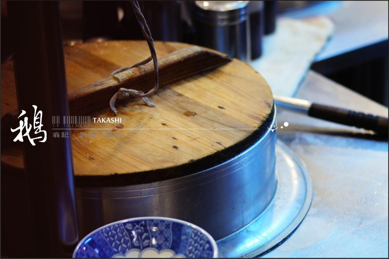 台中-翁記剝皮鵝肉-8.jpg