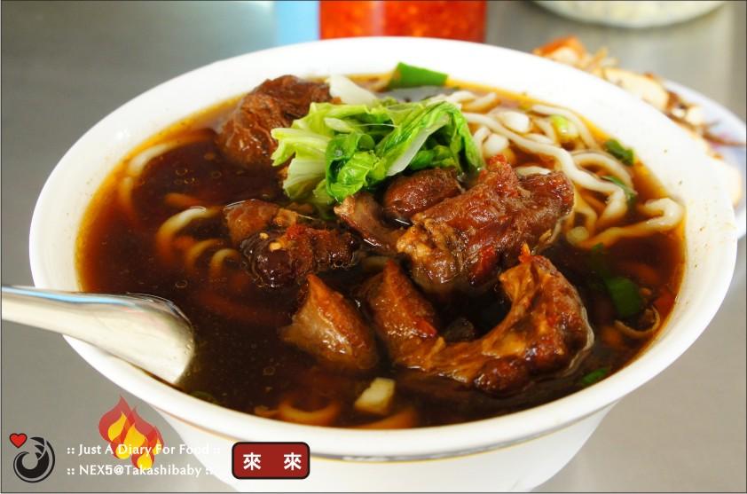 台中-忠孝路-牛肉麵PK-9.jpg