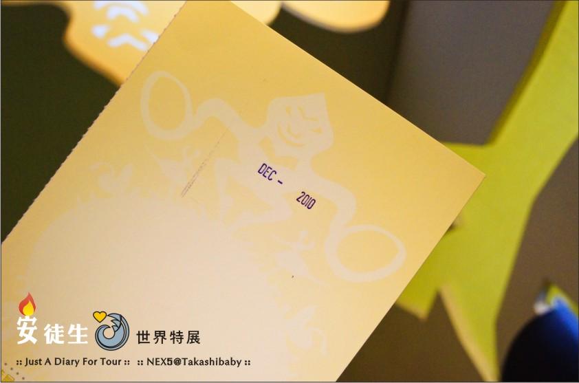 台中國美館-安徒生世界特展-188-1.jpg