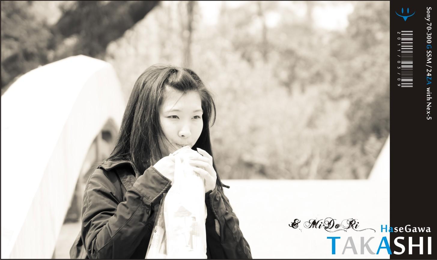 復遊台中公園。蒸籠飲茶-17.jpg