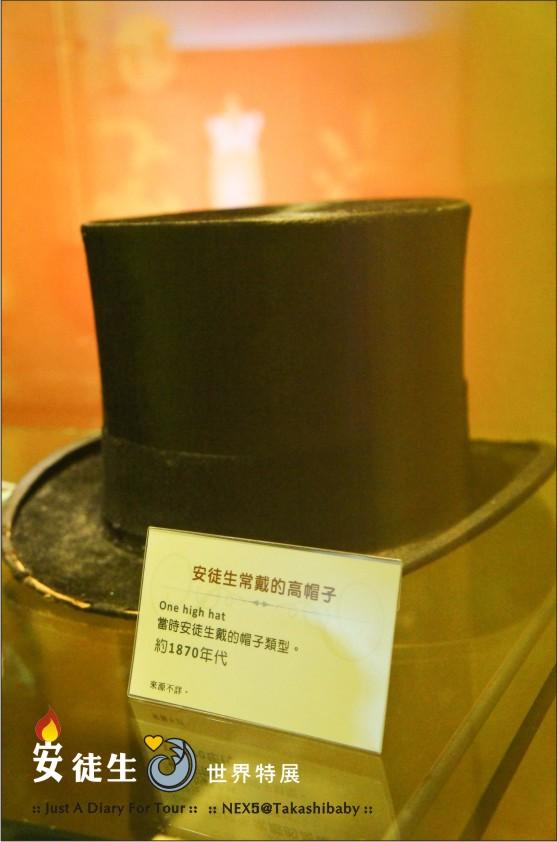 台中國美館-安徒生世界特展-191.jpg