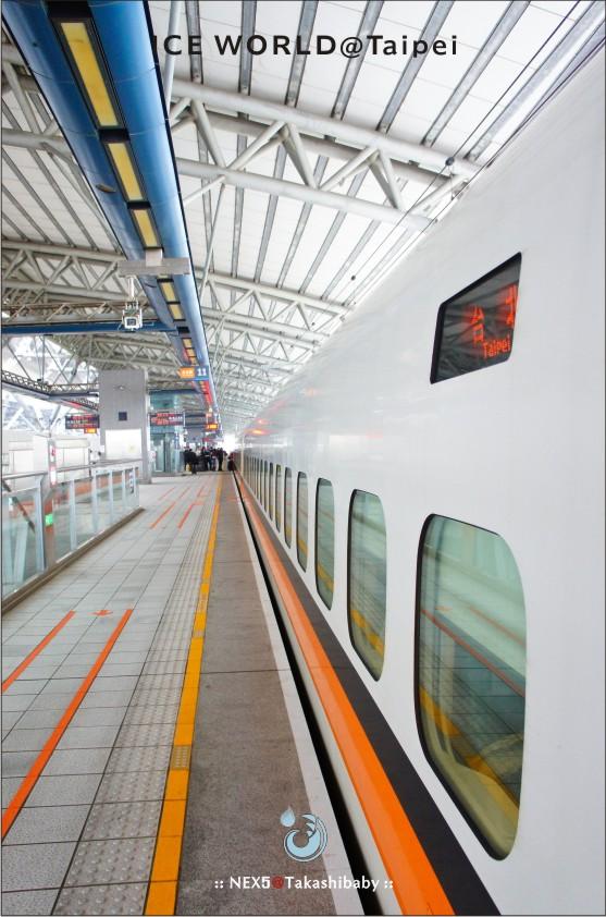 台北冰雕-0-5.jpg