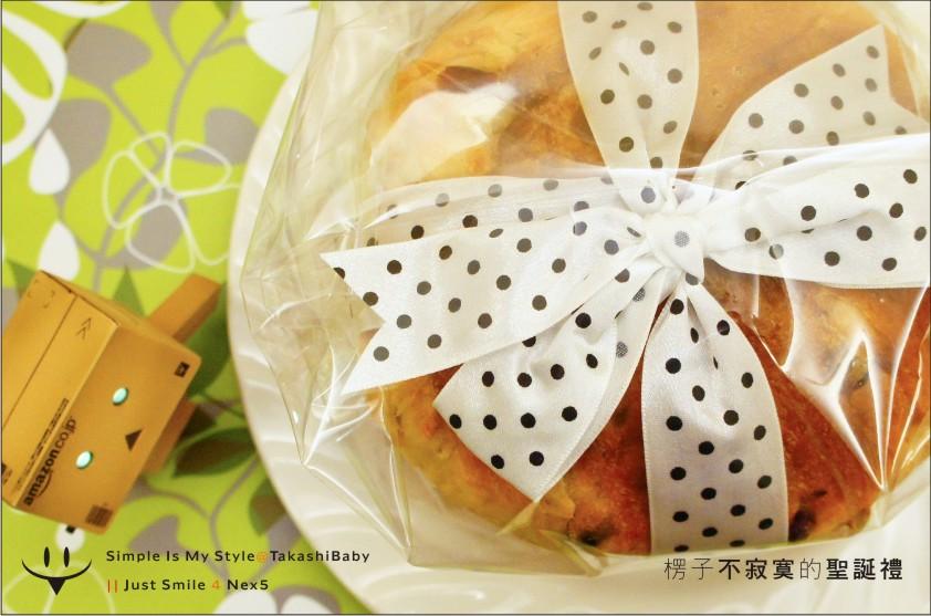 拉拉送的聖誕餅乾系列-14.jpg