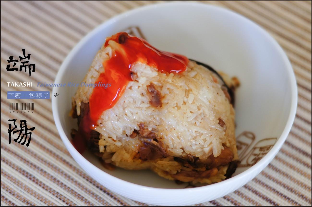 肉粽-0.jpg