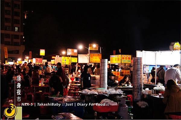 台中-旱溪東路夜市鐵板燒-2.jpg