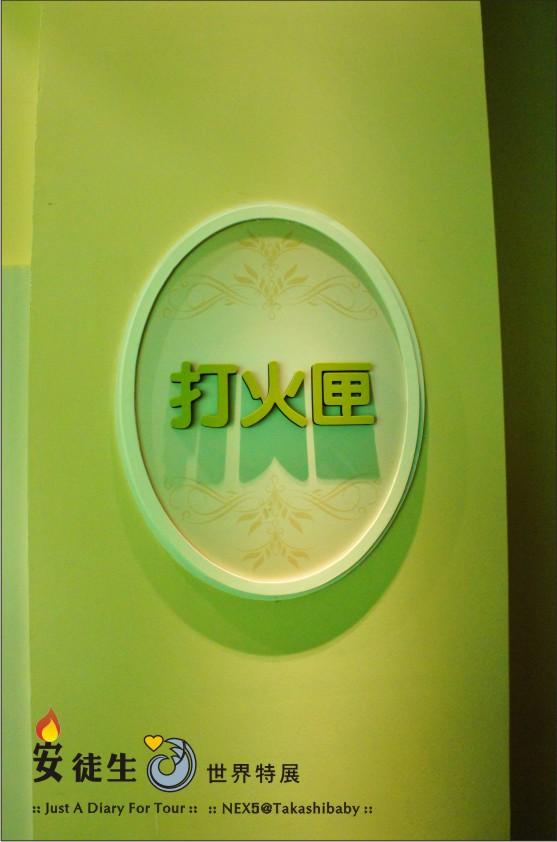 台中國美館-安徒生世界特展-99.jpg
