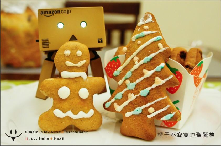 拉拉送的聖誕餅乾系列-19.jpg