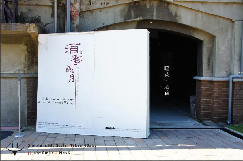 台中-舊酒廠-35.jpg