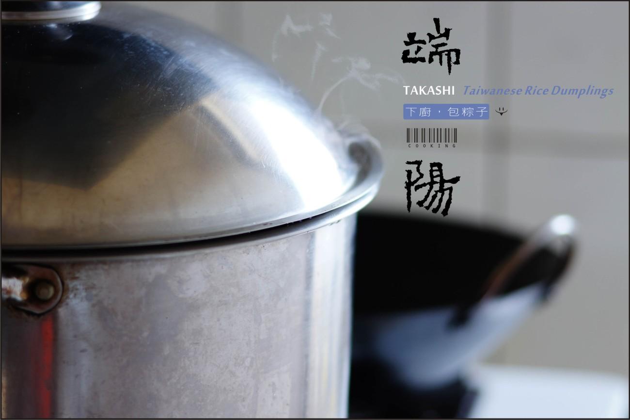 肉粽-10.jpg