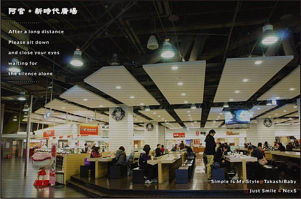 台中-阿官火鍋-30.jpg