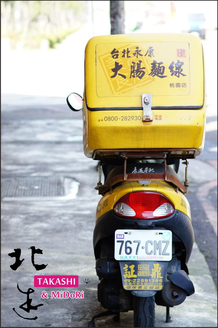 北遊-7.jpg