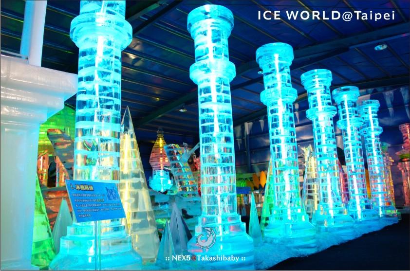 台北冰雕-2.jpg