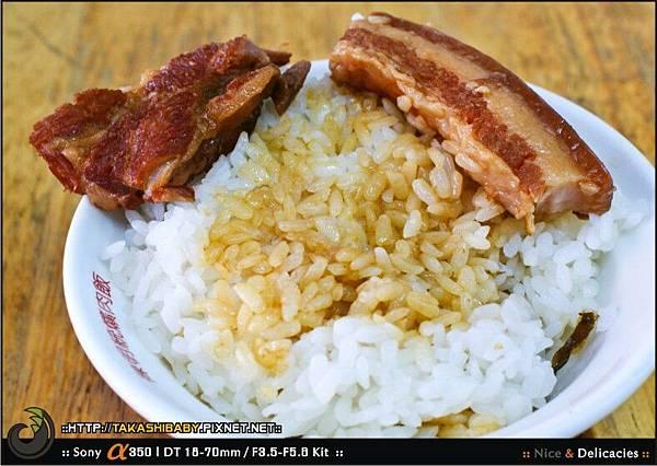 陳明統爌肉飯-10.jpg