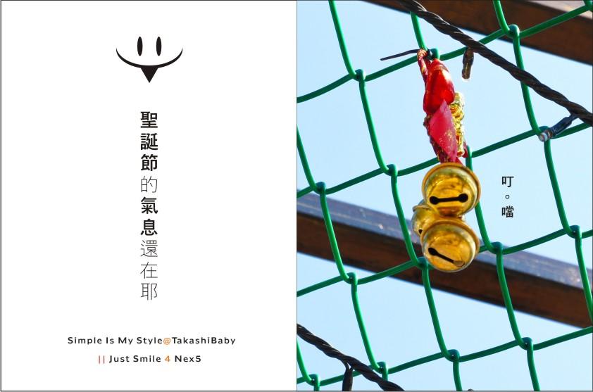 台中-舊酒廠-4.jpg
