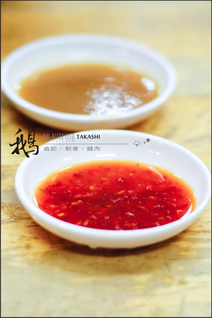 台中-翁記剝皮鵝肉-12-1.jpg